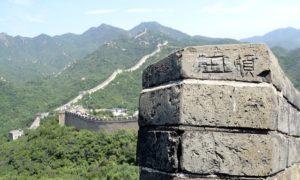 Voyage en Chine: pourquoi choisir cette destination?